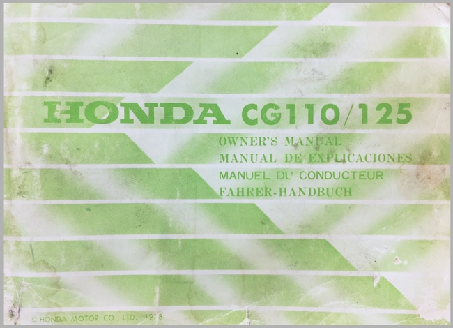 Honda CG 125 Manual